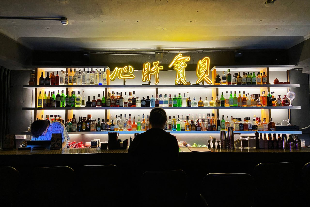 【台北|西門町酒吧】CHENDU 94成都玖肆/心肝寶貝/蒂寶麻雀館。今晚,我想來點特色調酒