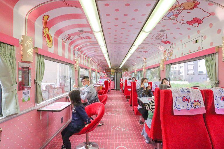 【環島之星】好可愛!跟著Hello Kitty繽紛列車遊台灣 / 在車廂大唱KTV、玩手作,感受不一樣的火車旅行