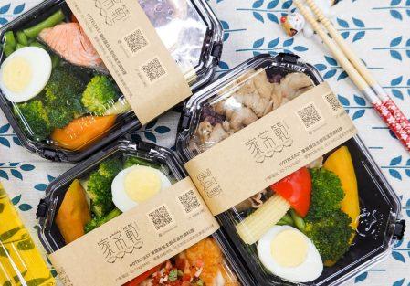 【家常範低GI私廚】台北南京三民便當,低卡健康餐/舒肥餐盒,營養美味無負擔,外食、上班族的最愛!