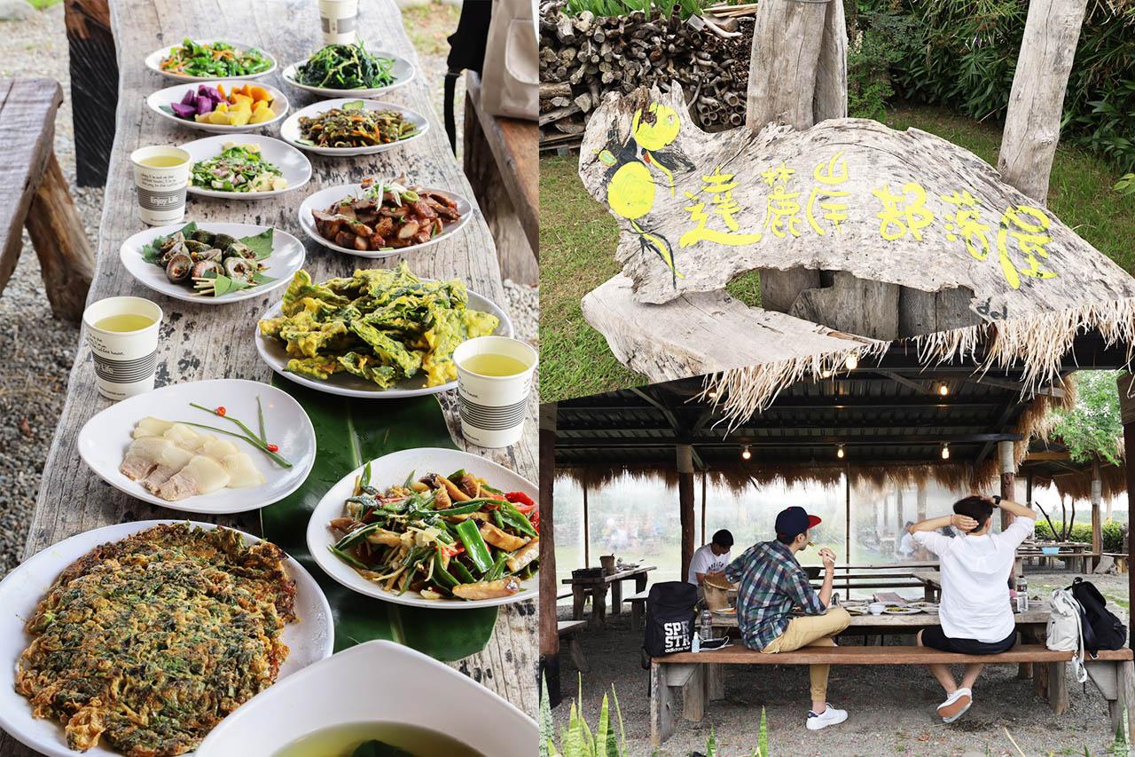 【台東美食・達麓岸部落屋】最原始風味,在茅草屋裡品嚐「原住民無菜單料理」天然野菜/醃生豬肉、烤豬肉