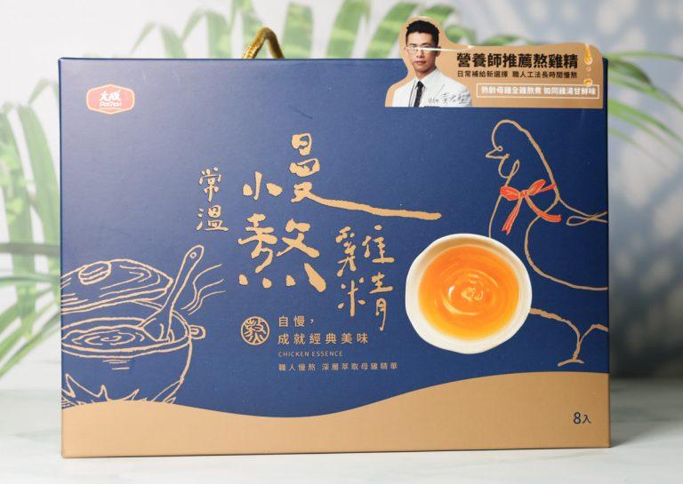 【大成慢熬雞精・常溫】品味雞湯般甘鮮味!輕鬆料理,慢熬雞精湯麵線、鮮嫩蒸蛋