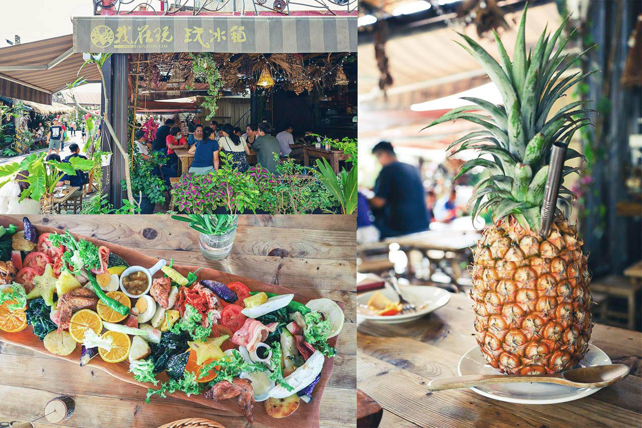 【台東美食・我在玩冰箱】超澎湃天然蔬果早午餐+浮誇系果汁/給你一整顆鳳梨冰沙、哈密瓜冰沙