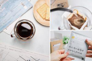 【厭世語錄咖啡包】給我5分鐘,享受咖啡的濃醇香!濾掛式咖啡、浸泡式咖啡、單品咖啡包