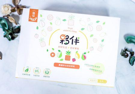 【宅配美食】夥伴農園綜合烘培果乾,低糖美味無負擔/5種口味一次享用