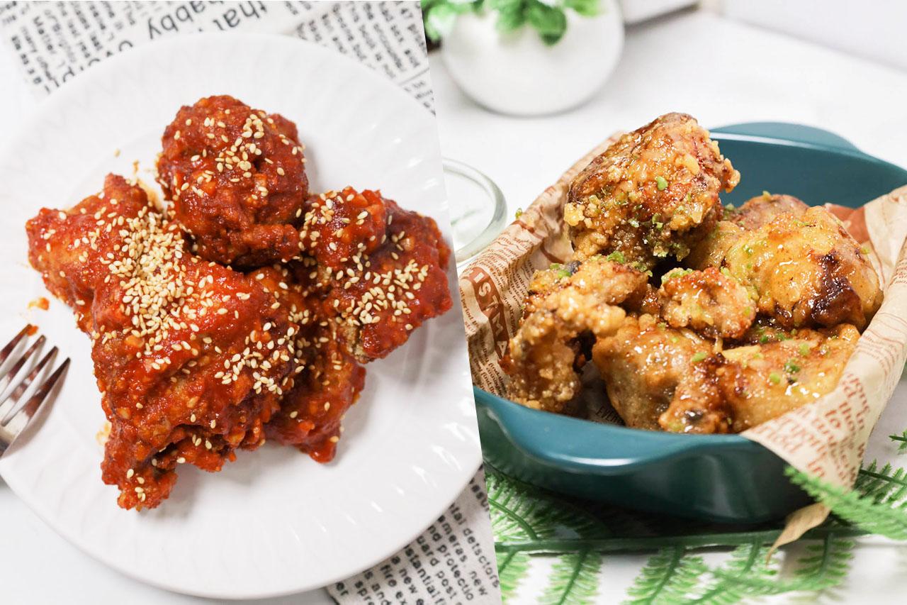 【韓式炸雞食譜】韓式蜂蜜奶油炸雞&韓式甜辣風味炸雞/小孩才做選擇,我要一次吃2種口味!